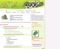สำนักบริหารวิชาการ กิจการวิชาการ จุฬาลงกรณ์มหาวิทยาลัย - academic.chula.ac.th