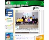 คณะแพทยศาสตร์ งานประชาสัมพันธ์ มหาวิทยาลัยเชียงใหม่  - med.cmu.ac.th/hospital/pr/news