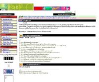 บาสอู่ทอง - geocities.com/airsomjit2000/my.htm