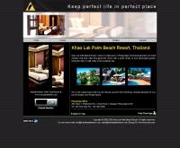 โรงแรม เขาหลัก ปาล์มบีช รีสอร์ท - khaolakpalmbeach.com