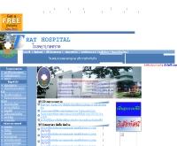 โรงพยาบาลตราด [ตราด] - trathospital.fcpages.com/
