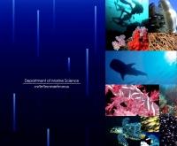 คณะประมง ภาควิชาวิทยาศาสตร์ทางทะเล มหาวิทยาลัยเกษตรศาสตร์  - msci.fish.ku.ac.th/
