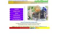 คณะสังคมศาสตร์ ภาควิชานิติศาสตร์ มหาวิทยาลัยเกษตรศาสตร์  - soc.ku.ac.th/law/main/index.htm