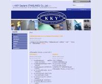 ห้างหุ้นส่วนจำกัด เค เค วาย ซีล - kkyseal.com