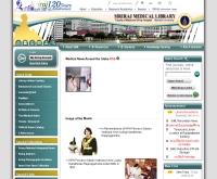 หอสมุดศิริราช - medlib.si.mahidol.ac.th/