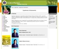 คณะเภสัชศาสตร์ ภาควิชาชีวเคมี มหาวิทยาลัยมหิดล - pharmacy.mahidol.ac.th/bc