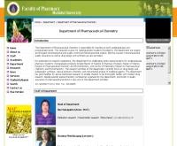 คณะเภสัชศาสตร์ ภาควิชาเภสัชเคมี มหาวิทยาลัยมหิดล - pharmacy.mahidol.ac.th/pc