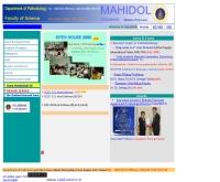 คณะวิทยาศาสตร์ ภาควิชาพยาธิชีววิทยา มหาวิทยาลัยมหิดล - sc.mahidol.ac.th/scpa