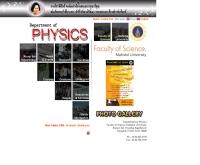 คณะวิทยาศาสตร์ ภาควิชาฟิสิกส์ มหาวิทยาลัยมหิดล - sc.mahidol.ac.th/scpy