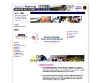 คณะวิทยาศาสตร์ ภาควิชาสรีรวิทยา มหาวิทยาลัยมหิดล - sc.mahidol.ac.th/scps