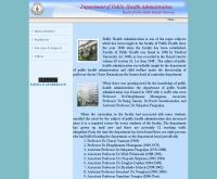 คณะสาธารณสุขศาสตร์ ภาควิชาบริหารงานสาธารณสุข มหาวิทยาลัยมหิดล - ph.mahidol.ac.th/academic/the_departments/adminis/
