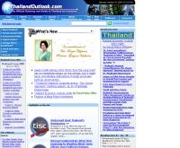 ศูนย์ข้อมูลบริการข้อมูลนักลงทุนประเทศไทย - thailandoutlook.com