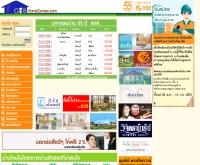 ศูนย์ที่อยู่อาศัยครบวงจร ธนาคารอาคารสงเคราะห์ - ghbhomecenter.com