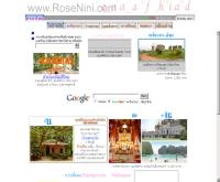 รวมภาพพาโนรามา - rosenini.com