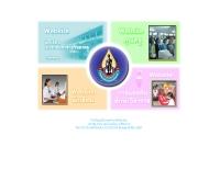 โรงเรียนเม็งรายมหาราชวิทยาคม - school.obec.go.th/mengrai/