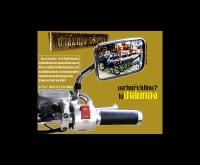 บริษัท ปาล์มทองเจริญยนต์ จำกัด - thaimotor.biz