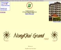 โรงแรม หนองคายแกรนด์ - nongkhaigrand.com