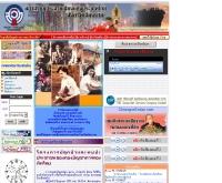 สถานีวิทยุกระจายเสียงแห่งประเทศไทย จังหวัดเชียงราย - chiangrai.prdnorth.in.th