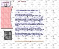 วิวัฒนาการของฟอสซิลในประเทศไทยและต่างประเทศ - geocities.com/asu_bio