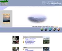 อุทยานแห่งชาติพุเตย - geocities.com/phutoei