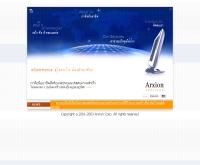 อาร์คซั่น ประเทศไทย : Arxion Thailand - arxion.com/thai/