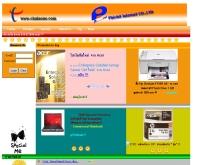 บริษัท พิจิตรอินเทอร์เน็ต จำกัด - chalaone.com
