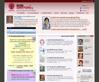 ลานนพลักษณ์ - enneagramthailand.com