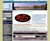 ชิงหลิว อุปกรณ์ตกปลา - chinglewtackle.com