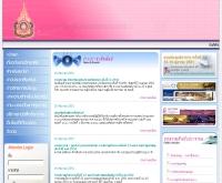 ราชวิทยาลัยสูตินรีแพทย์แห่งประเทศไทย - rtcog.or.th