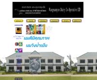 สหกรณ์โคนมวังน้ำเย็น จำกัด - wnydairy.co.th