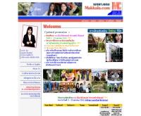 บริษัท เมขลา ครีเอชั่น จำกัด - makkala.com