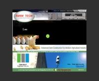 บริษัท ฟาร์มเทคคอนสตรัคชั่น จำกัด - thaiftc.com