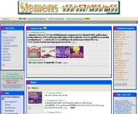 ซีเมนส์ S55 และ S57 - www2.se-ed.net/s57