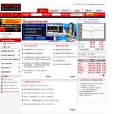 บริษัทหลักทรัพย์ ยูไนเต็ด จำกัด (มหาชน) - unitedsec.co.th