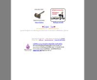 ลอว์เยอร์ไทยดอทคอม - lawyerthai.com