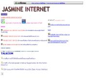ร้านจัสมินอินเทอร์เน็ต พัทยา - tooed.netfirms.com