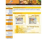 บริษัท คอมสถาน จำกัด  - thailandhosting.net
