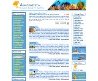 เอเชีย-แพลนเน็ต - asia-planet.com