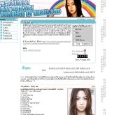 มาอิ คุรากิ - geocities.com/thaimaihulahula