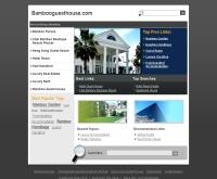 แบมบูเฮ้าส์ - bambooguesthouse.com