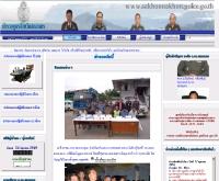 ตำรวจภูธรจังหวัดสกลนคร - sakhonnakhon.police.go.th