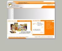 บริษัท เพอร์เฟค วิชั่น มัลติมีเดีย จำกัด - perfectvision.co.th