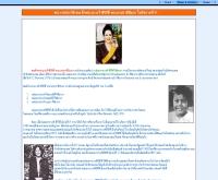 สมเด็จพระนางเจ้าสิริกิติ์ พระบรมราชินีนาถ  - rtaf.mi.th/news/a01/queen/queen.html