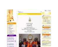 สำนักงานพระพุทธศาสนาแห่งชาติ - onab.go.th