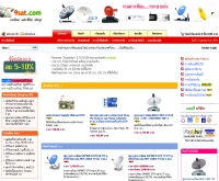 นายแซท - 9sat.com