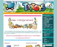 บริษัท มินธร แอนด์ ธนาธร จำกัด - tiptoys.com