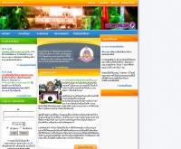ภาควิชาสังคมวิทยา-มานุษยวิทยา มหาวิทยาลัยเชียงใหม่ - geocities.com/socanp2003