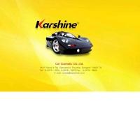 บริษัท คาร์ คอสเมติค จำกัด - karshine.com
