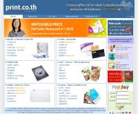 ไทยพริ้นท์ดอทคอม - thaiprint.com/