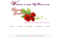 บายฟลาวเวอร์ - byflower.com